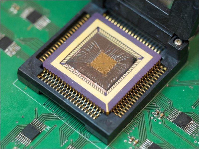 Memrystory zasilają szybką sieć neuronową